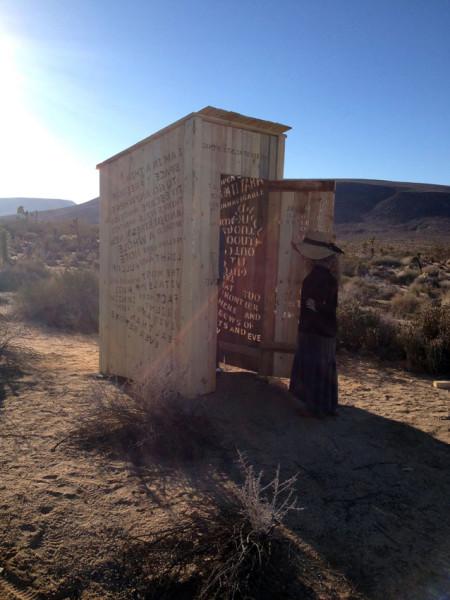 outhouse2